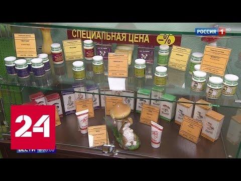 Как вылечить рак грибами: чем торгуют неофиты от медицины - Россия 24