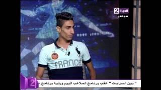 بالفيديو.. إسلام الفار: نجم الزمالك هو مثلي الأعلي في الملاعب