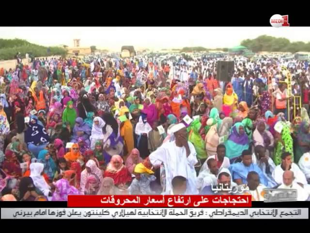 تواصل الاحتجاجات على ارتفاع أسعار المحروقات بموريتانيا