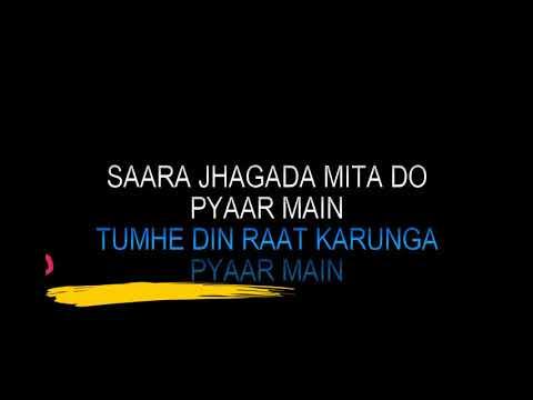 He Raju He Daddy Karaoke Video Lyrics Rajeshwari · S.P.Balasubramaniam