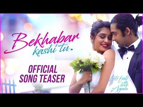 Bekhabar Kashi Tu | Official Teaser | Sanskruti Balgude, Sumedh Mudgalkar | Video Song Album