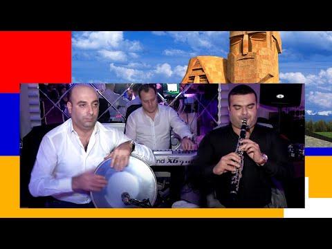 АРЦАХ / ARCAX - Grand Music | Klarnet - Ashot