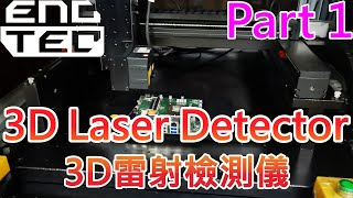 ENCTEC 3D 雷射檢測儀-平面度檢測Part1 | ENCTEC 3D Laser Detector-Flatness Inspection Part1