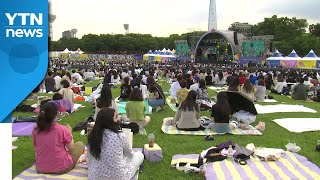 방역지침 완화 이후 첫 대규모 대중문화 콘서트...4천…