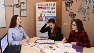 Испанский: первый урок в Extralingua