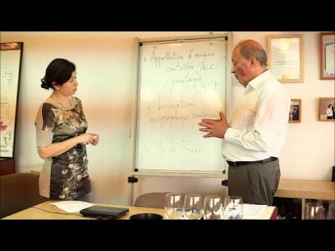 Классификация вин Франции. Часть 5.