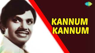 Kannum Kannum Audio Song   Angaadi   K.J. Yesudas & S. Janaki