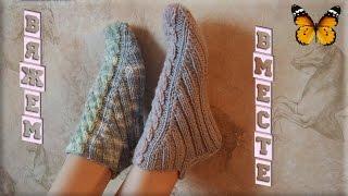 Вязаные тапочки (носки) спицами, без швов. Knitted slippers.(Подробное описание вязания на двух спицах домашних тапочек (носочек). Knitted slippers. Приятного просмотра!, 2014-11-30T15:22:41.000Z)