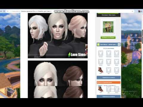 Как скачать и установить дополнения для The Sims 4.
