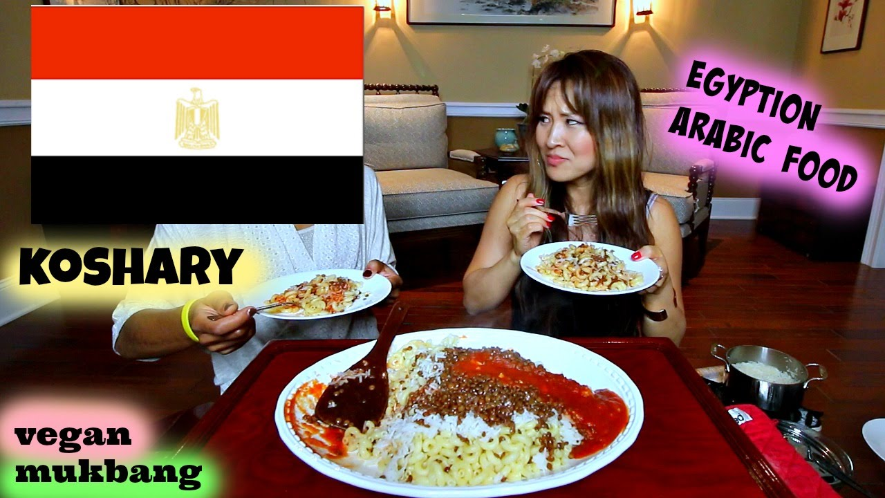 Arabic food koshary mukbang recipe youtube forumfinder Image collections
