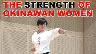 The strength of Okinawan WOMEN | KYUDOKAN | Minoru Higa dojo | 究道館 比嘉稔先生
