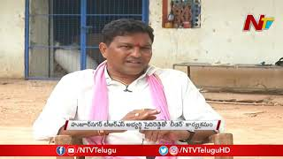 TRS Candidate Saidi Reddy About CPI Support Withdraw And Party Symbol Confusion