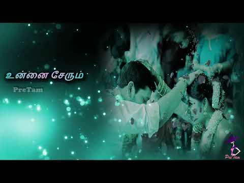 Enge Antha Vennila(உருவத்தை காட்டிடும் கண்ணாடி)Whatsapp Status Song || Varushamellam Vasantham Movie