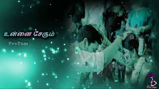 Enge Antha Vennila(உருவத்தை காட்டிடும் கண்ணாடி)Whatsapp Status Song    Varushamellam Vasantham Movie