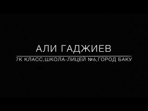 Видео-Презентация на тему Армяно-Азербайджанского конфликта,Али Гаджиев
