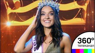 """Победительница конкурса """"Мисс Украина-2018"""" лишилась своего титула через четыре дня - МТ"""