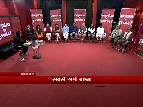 Big Debate: Is 'secularism' being misused?