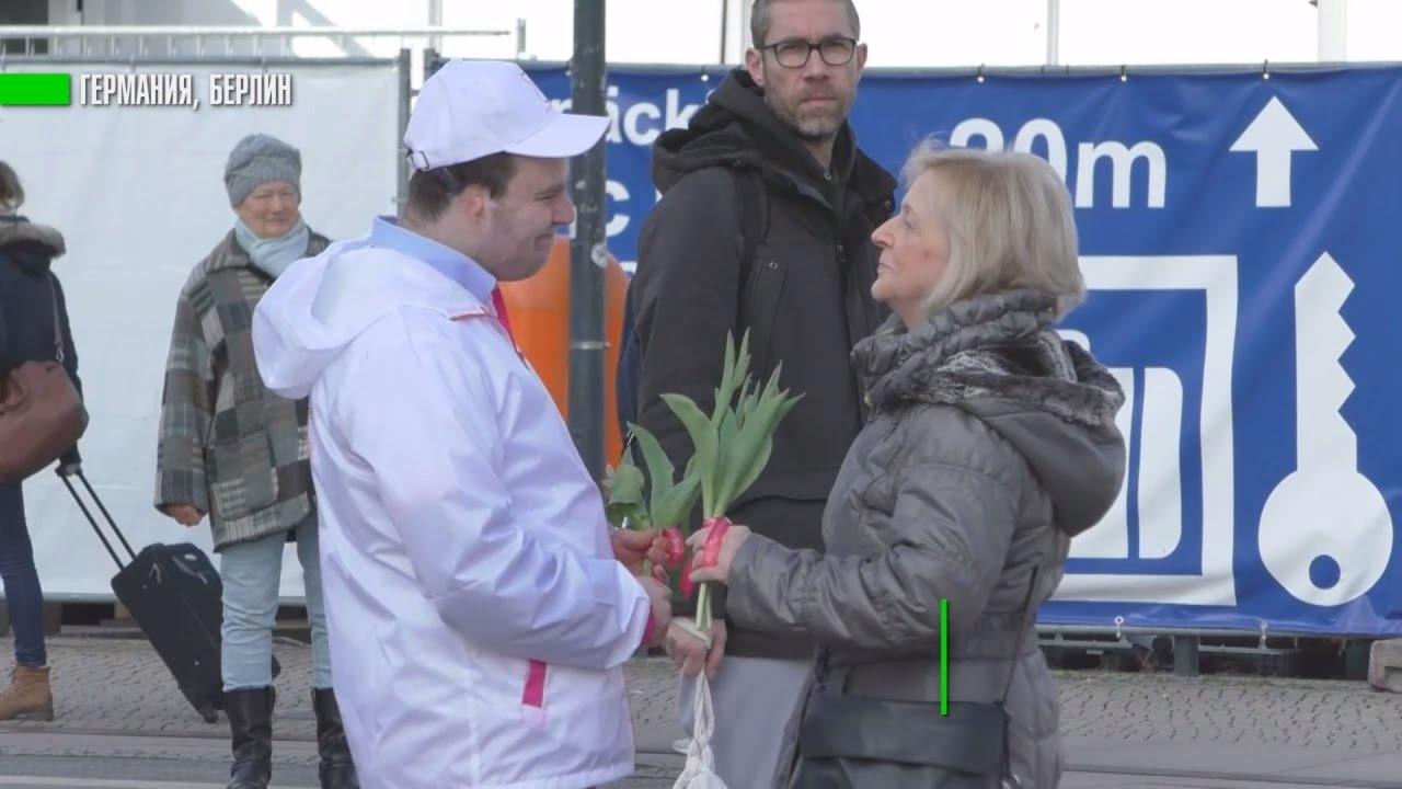 «Из России с любовью»: цветы от незнакомца в Международный женский день