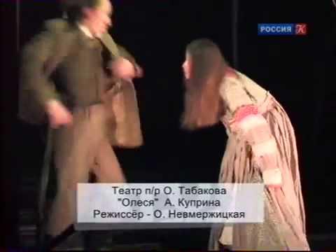 Кто там    Анна Чиповская