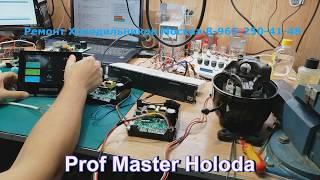 Замена инверторного компрессора на обычный для холодильников LIEBHERR CBNPES 5758  8 поколения