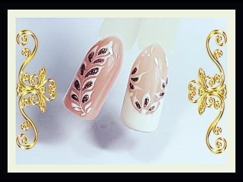 Маникюр ФРЕНЧ гель лаком. Дизайн ногтей Французский маникюр + Crystal Pixie Swarovski на весь ногть