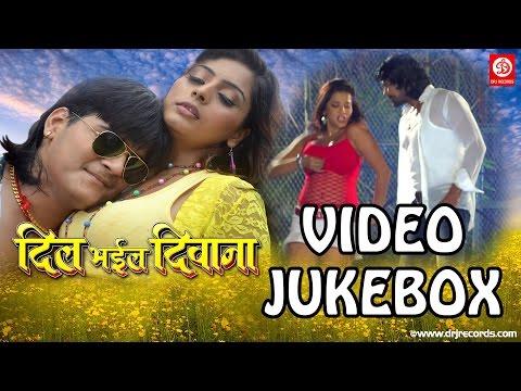 दिल भईल दीवाना Video Jukebox Full Songs | Monalisa | Arvind Akela(Kallu ji) | Indu Sonali