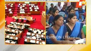 Odisha Announces Fixed Monthly Allowance For ASHA Workers