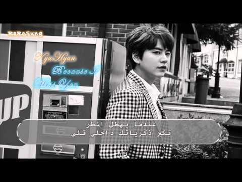 KYUHYUN - Because I Miss You {ARABIC SUB}