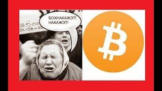 Прошлое криптовалюты «Хайп криптовалют прошел»  Прогнозы из прошлого