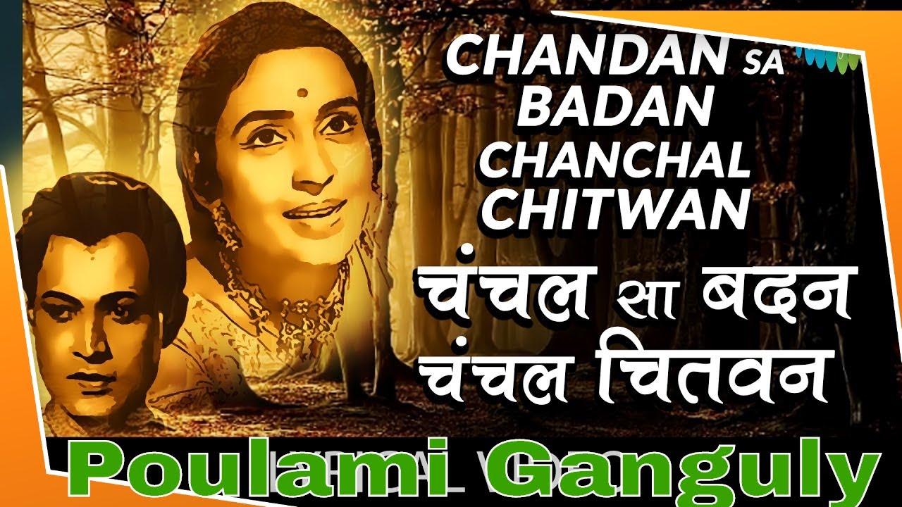 Chandan Sa Badan Lata Mangeshkar I Female Cover I Poulami Ganguly I Covid Special Love Song