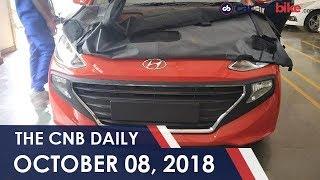 Hyundai Santro | Tata Harrier | Maruti Suzuki Swift | Tata Tigor
