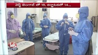 Corona Positive Cases Increasing In India  Telugu News