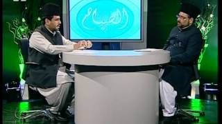 Ramadhan ~ As-Sayyam ~ Program 2 (Urdu) Islam Ahmadiyya