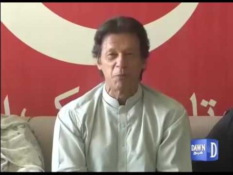 Imran Khan comments on Darul Uloom Haqqania