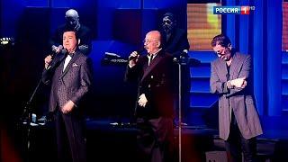 Григорий Лепс на юбилейном концерте Александра Розенбаума, 06.11.2016