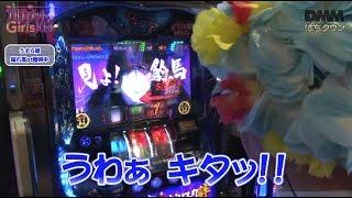 タイキ豊橋藤沢店で女性ライター達がガチ実戦バトル!! 第3シーズン決...