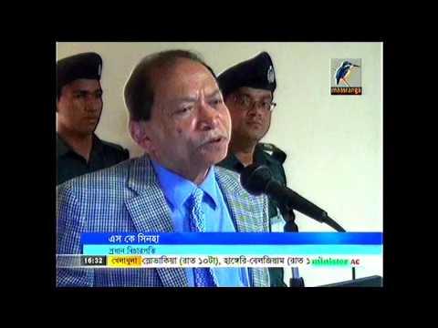 Chief Justice Surendra Kumar Sinha 26 June 2016