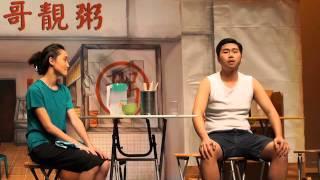 「市區更新 點子bling bling」中學生短劇創作比賽最