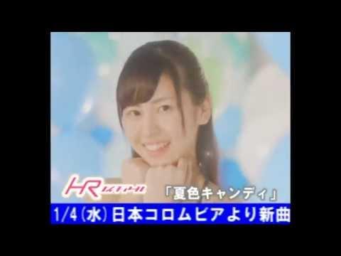 HR 新橋駅前ビジョン広告