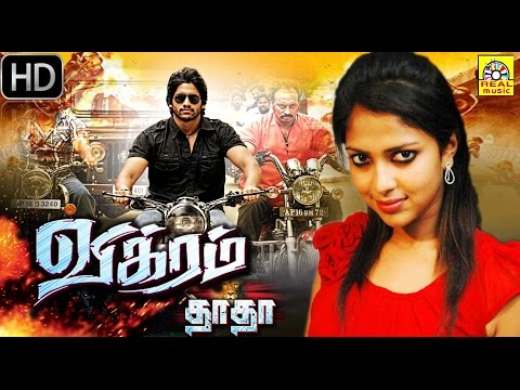 Tamil Movies 2015 Full Movie New Releases VIKRAM DADA| Super