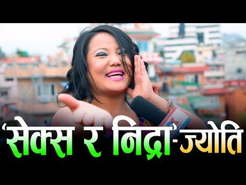 OK Masti Talk With Jyoti Magar || 'केटा भाको भए एकदम 'Playboy' हुन्थेँ' - ज्योति मगर