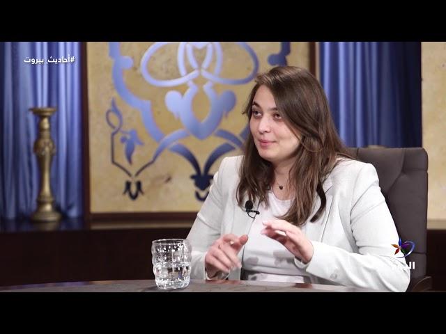 أحاديث بيروت.. هل فقدت أحزاب السلطة سيطرتها على الحياة الطلابية في لبنان؟