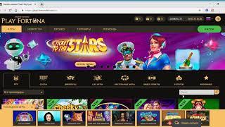 Софт, игры, официальный сайт Плей фортуна