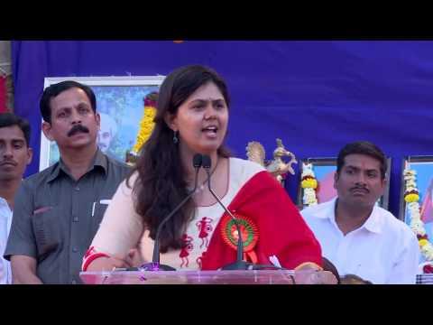 Savata Parishad 3 Adhiveshan Pune  2016  Pankaja Tai Munde