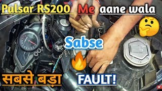 Bajaj Pulsar RS200 Missing and Power Lakes Problems FIX!
