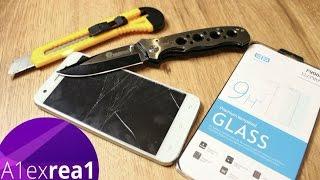 Стоит ли покупать каленное стекло? (бронь стекло) на ваш телефон.(, 2016-03-23T18:46:38.000Z)