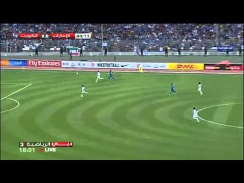 UAE vs Kuwait - Gulf Cup of Nations 2013 - semifinal