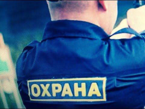 Работа охранником в Челябинске