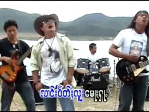 Tai Song (Joh kaep Kam)