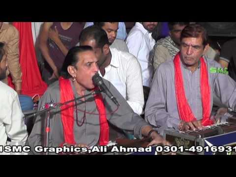 Sain Khawar, Bara Lajpal Ali (A.S)-  sham e qalandar  Mujadia Chowk-Part 1   Toba Tek Singh sarkartv
